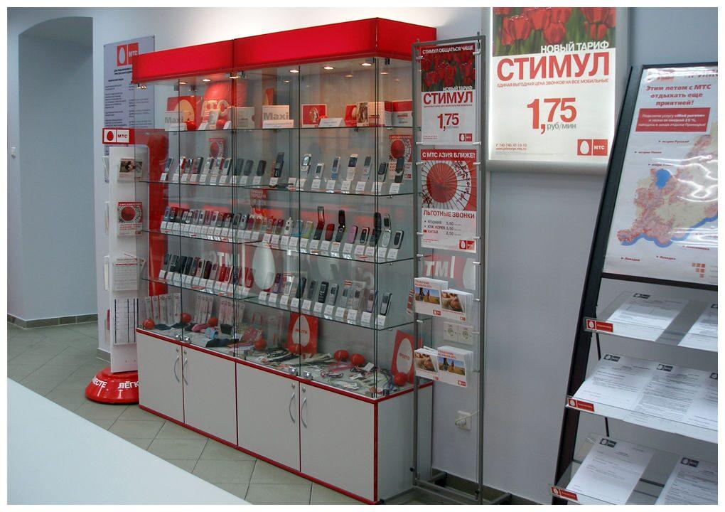 Магазин Мобил Красноуфимск